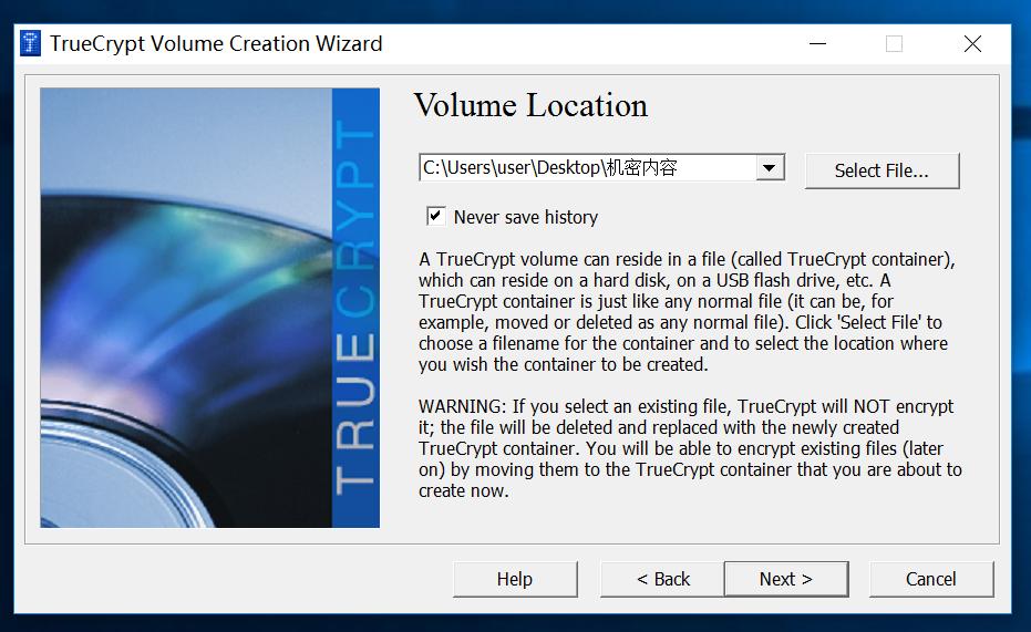 TrueCrypt创建加密盘2